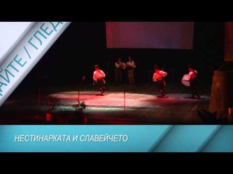 """Стартира първия филм за годишните фолклорни награди """"Борис Машалов"""""""