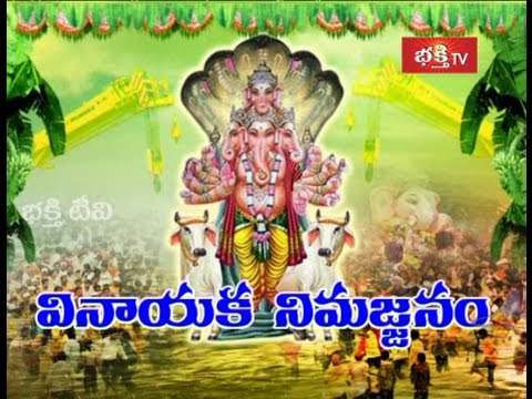 Rules and Regulations of Ganesh Immersion Process_Discussion Part 3