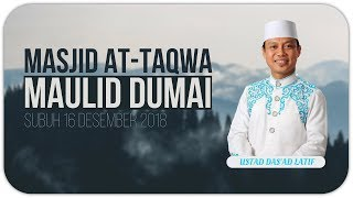 Video Ustad Das'ad Latif - Detik detik wafat nya Rasulullah MP3, 3GP, MP4, WEBM, AVI, FLV Februari 2019