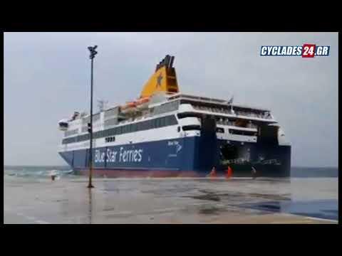 Η μάχη του Blue Star Delos για να δέσει στη Τήνο