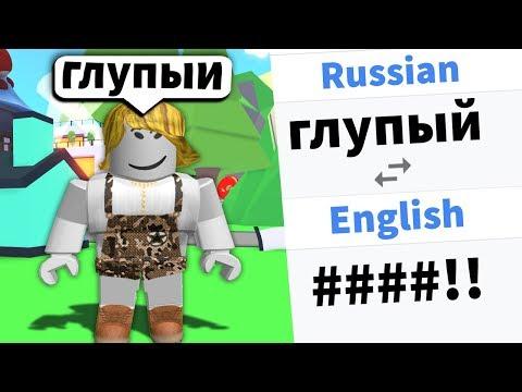 Roblox RUSSIA...