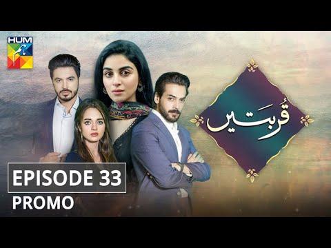 Qurbatain Episode 33 Promo HUM TV Drama