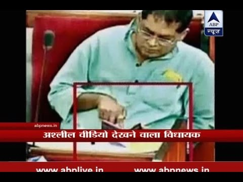Video Congress MLA caught watching porn during question hour in Odisha assembly download in MP3, 3GP, MP4, WEBM, AVI, FLV January 2017