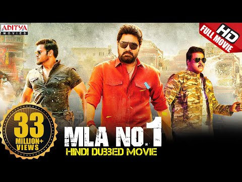 MLA No1 Hindi Dubbed Movie | New Released Hindi Dubbed Movie | Srikanth, Manchu Manoj, Diksha Panth