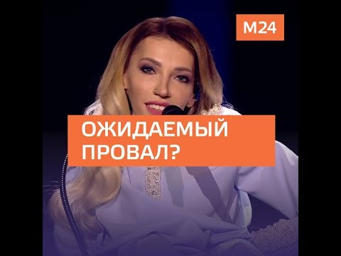Юлия Самойлова провал Евровидения 2018. Реакция блогеров на Юлию Самойлову