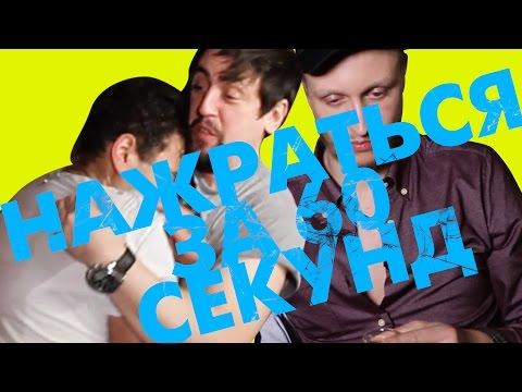 АЛКОБЕЗЛИМИТ - DomaVideo.Ru