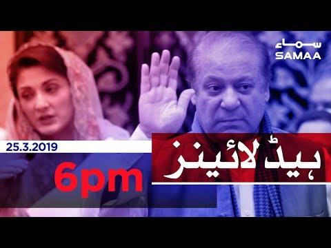 Samaa Headlines - 6PM - 25 March 2019