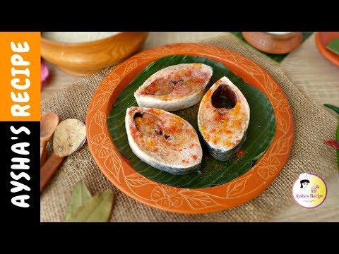 original ilish polao recipe bangla how to make download original ilish polao recipe bangla how to make elish forumfinder Choice Image