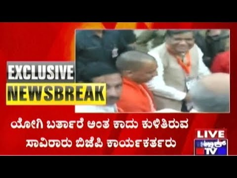 Yogi Adityanath To Address Mega Rally In Mangalore Today