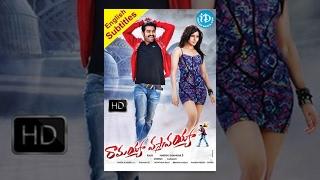 Nonton Ramayya Vasthavayya Telugu Full Movie   Hd    Ntr    Shruti Haasan    Samantha    Harish Shankar Film Subtitle Indonesia Streaming Movie Download