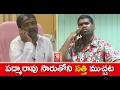 Bithiri Sathi Funny Conversation With Minister Padma Rao | Toddy Centers On Tank Bund |Teenmaar News