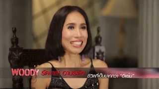 "Video รู้ยังเสียง Next station Siam ของ BTS คือ ""รัดเกล้า""? MP3, 3GP, MP4, WEBM, AVI, FLV September 2018"