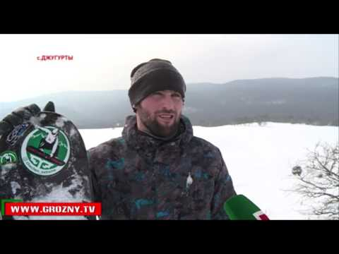 В Курчалоевском районе Чечни  прошел фестиваль зимних видов спорта - DomaVideo.Ru