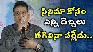 Comedian Prudhvi Funny Speech At Achari America Yatra Press Meet