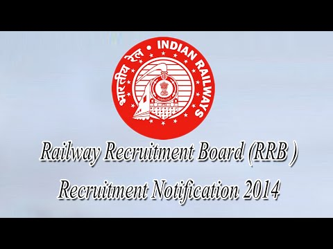 how to apply rrb