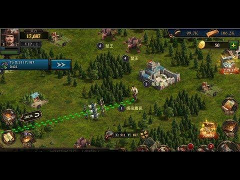 《火器時代 Guns of Glory》手機遊戲玩法與攻略教學!