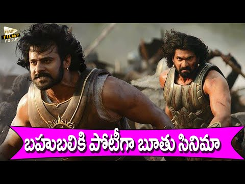 Baahubali Fight With B A Pass Movie In Bollywood...!!!