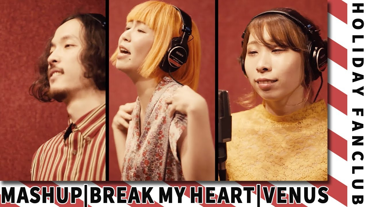 HOLIDAY FANCLUB - Break My Heart (Dua Lipa) × Venus (Shocking Blue)
