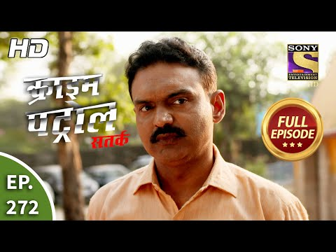 Crime Patrol Satark Season 2 - Ep 272 - Full Episode - 16th November, 2020