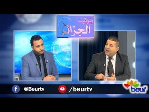 بتوقيت الجزائر : بوتفليقة يقطع الشك باليقين ويعلن عن موعد الرئاسيات