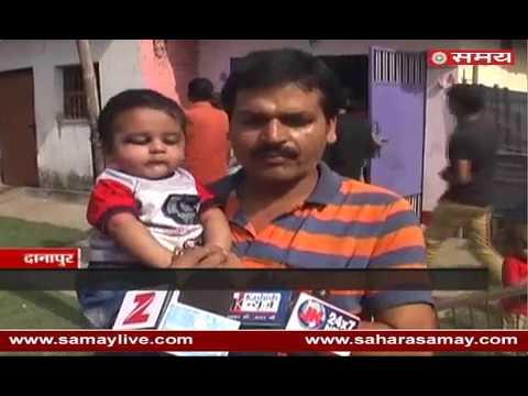 Martyred CRPF Jawan Sourabh Singh