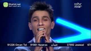 Arab Idol -الأداء - محمد عساف - عنّابي