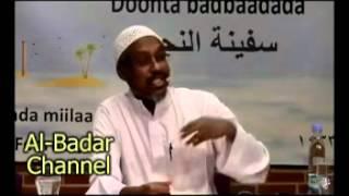 MUXAADARO CUSUB QOR OO AKHIR SH MUSTAFE X. ISMAACIIL XAFIDULLAH 2012