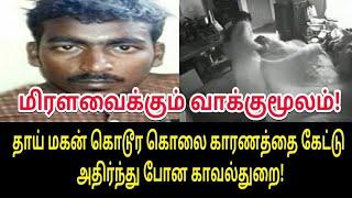 Video சற்றுமுன்பு பக்கத்து வீட்டு காரன் செய்த செயல்   Tamil Trending Video   Tamil Trending News   Tamil MP3, 3GP, MP4, WEBM, AVI, FLV April 2019