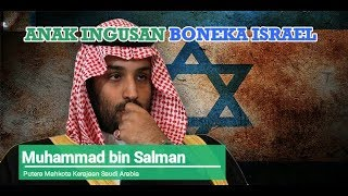 Video Imran Hussein - Muhammad bin Salman ( Subtitle Indonesia ) MP3, 3GP, MP4, WEBM, AVI, FLV November 2018