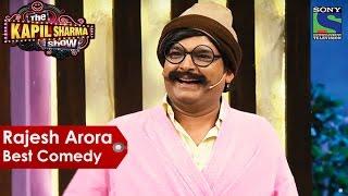 Video Rajesh Arora Best Comedy | The Kapil Sharma Show | Indian Comedy MP3, 3GP, MP4, WEBM, AVI, FLV Agustus 2018