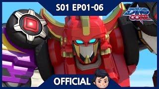Video [Official] DinoCore   Series   Dinosaur Robot Animation   Season 1 EP01~06 MP3, 3GP, MP4, WEBM, AVI, FLV Agustus 2018