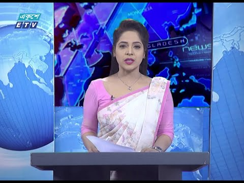 11 PM News || রাত ১১টার সংবাদ || 30 March 2020 || ETV News