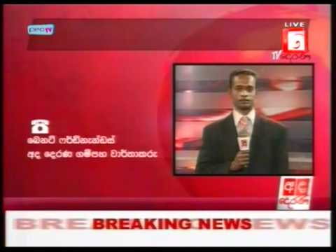 Sri Lanka Air Force 2 Kfir Jet Aircrafts Crashed At Gampaha 2011 03 01