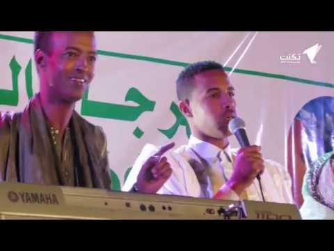 شاهد الأغنية التي استقطبت جمهور مهرجان المذرذرة