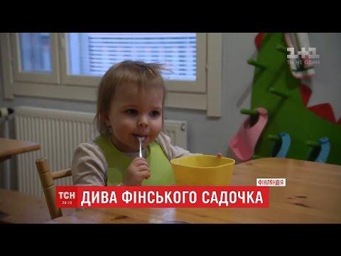 Свобода та самостійність: дива фінського дитячого садка