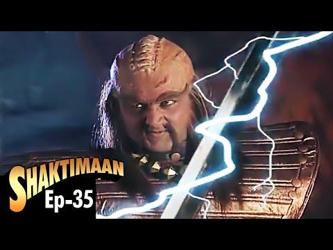 Video Shaktimaan - Episode 35 download in MP3, 3GP, MP4, WEBM, AVI, FLV January 2017