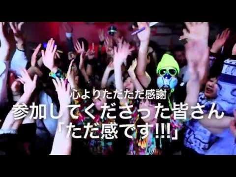 , title : 'hy4_4yh / ティッケー大作戦~YAVAY, 公式MV  HYPER YOYO / TICCKKEE OPERATION - YAVAY'
