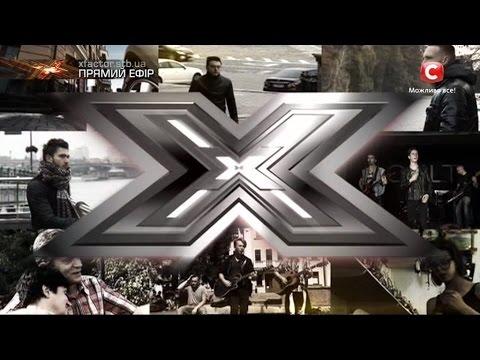 Начало | Первый прямой эфир «Х-фактор-7» (05.11.2016) (видео)