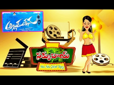 Sakku Bai Gharam Gharam || Alludu Seenu Movie Review