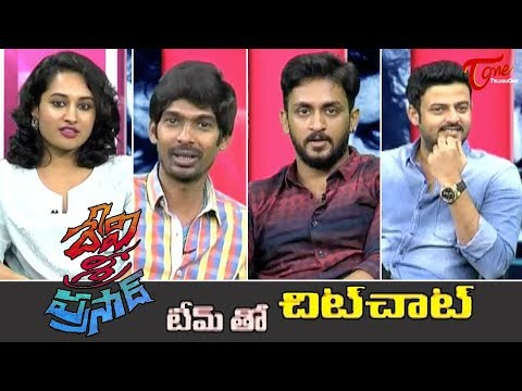 Devi Sri Prasad Movie Team Interview | Manoj Nandam, Dhanraj, Bhupal Raju, Pooja