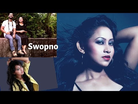 |Swapno|Bengali Short Film|Shubhajit Ghosh|Isita Mandal|Pink Entertainment|