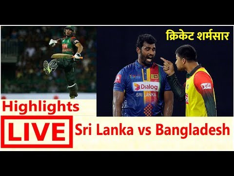 Live Cricket Match Highlights  Bangladesh Vs Sri Lanka sl vs ban Cricket Live Score match news
