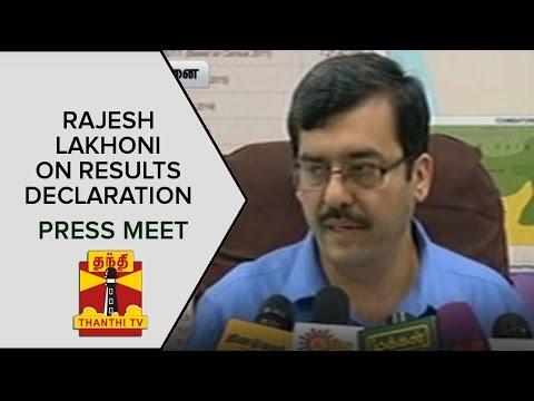 Rajesh-Lakhoni-Press-Meet-on-Declaration-of-Election-Results-ThanthI-TV