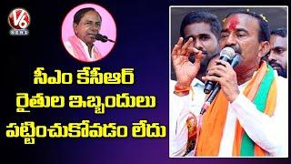 BJP Leader Etela Rajender Slams CM KCR Over Paddy Purchase | Election Campaign In Huzurabad |