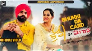 Bhukki Da Card | Sukh Sandhu | Official Music Video | LosPro | 2018