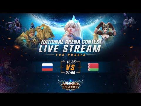 RUSSIА - ВЕLАRUS LIVЕ | Международная Арена. 15.05 2018 Моbilе Lеgеnds bаng bаng - DomaVideo.Ru