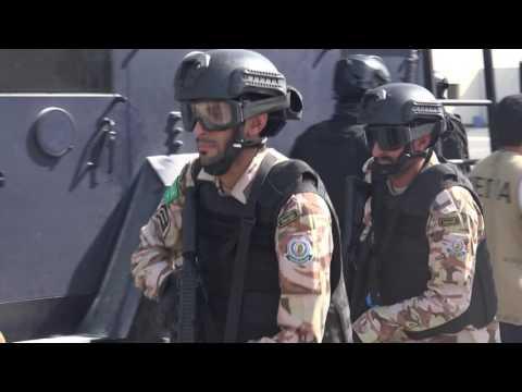 تمرين أمن الخليج العربي 8-11-2016