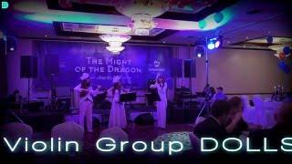 Электро-акустическое трио Violin Group DOLLS