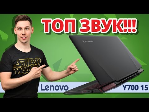 Ноутбук ДЛЯ OVERWATCH ✔ Обзор Lenovo Y700-15