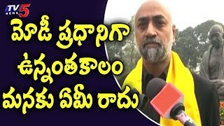 MP Galla Jayadev Protest In Parliament Over Special Status For AP